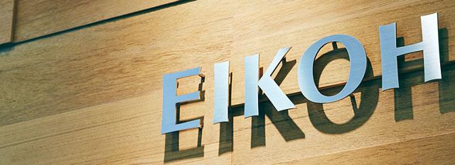 写真:EIKOH